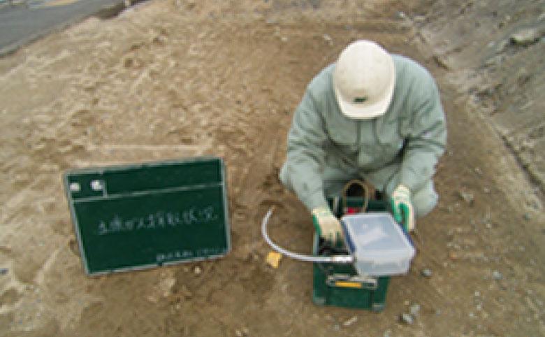 土壌ガス調査