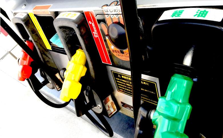 ガソリンスタンド調査契機